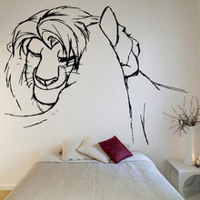 Lion King Simba Aufkleber Nala Vinyl Aufkleber Cartoon Aufkleber Wand Kunst Kinderzimmer Dekor Tapete Für Wände In Rollen Home Interior c221(China)