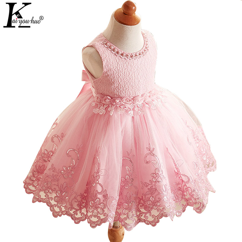2017 Girls Summer Clothes Party Toddler Lace Dress Children Clothing Princess Dresses For Kids Wedding Costume 3 4 5 6 7 8 Years girl new party dress summer 2017 wedding tulle princess children ball clothing girls clothes toddler kids dresses size 6 7 8