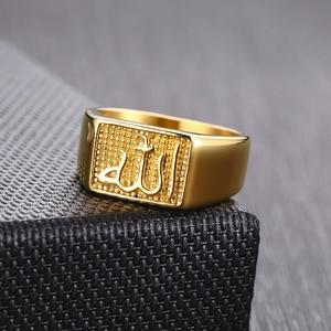 Image 4 - Insha Allah Signet Ring Stainless Steel Metal Ring for Men Arabic Persian Rings