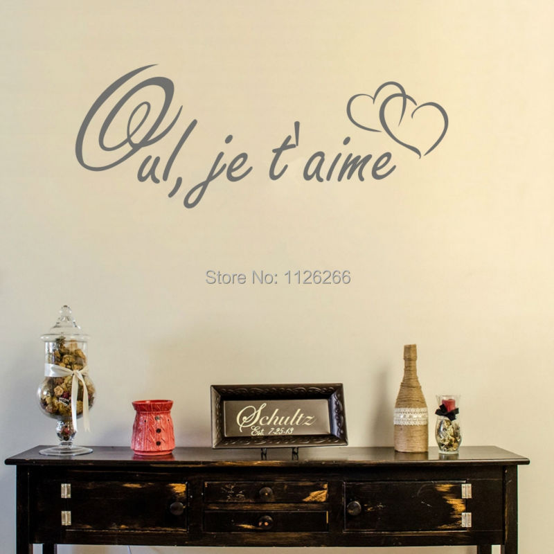 ▽Oui Je T'aime French Words Love Quotes Wall Art Decal Sticker A60 Impressive Love Quotes Wall Art