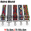 Max 135 5cm New Arrive Bohemian Colorful Women Handbag Strap Chic Ladies Shoulder Bag Belts Bags