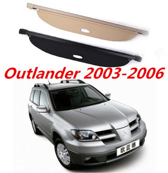 Car Rear Trunk Security Shield Shade Cargo Cover For Mitsubishi Outlander 2003 2004 2005 2006 (Black beige)