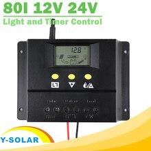 80A Солнечный Регулятор Системы 12 В 24 В ЖК ШИМ PV Зарядное Устройство С макс 50 В 1920 Вт Панели Солнечных Батарей Света и Таймер Управления Y-SOLAR 80I