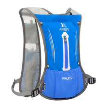 Men Women Running Backpack Outdoor Sports Trail Racing Hiking Marathon Fitness Hydration Vest Pack For Cycling Climbing