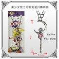 Anime Sailor Moon Metal Cosplay Pingente Colar Moda para Homens Mulheres Meninas Meninos KT874