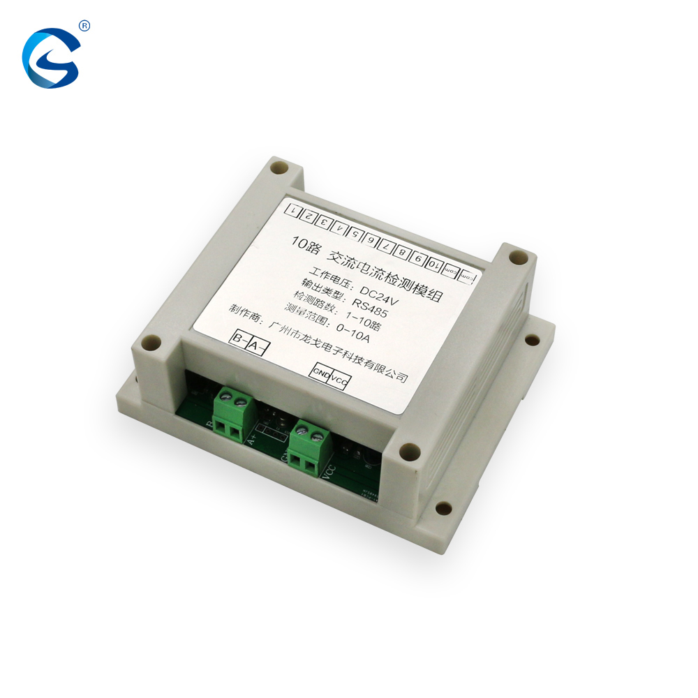 Multi Channel AC Current Transmitter RS485 Acquisition Module Full Range Real-time Detection of 10 Dragons Electronics real time driver s fatigue detection