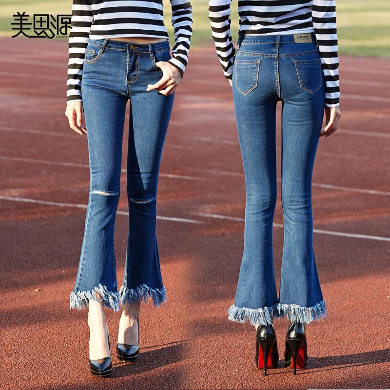 Aliexpress.com  Buy 2016 Woman Hole Bell Bottom Jeans Female Tassel Distressed Denim Flared ...