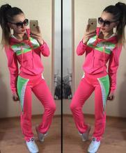 2016 hot sale 2 piece set women Hooded Tracksuit  Sport Suit Pullovers Sweatshirt +Pant Jogging running suit