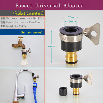 15-22mm Garden Water Hose Tap Connectors Universal Adapter Faucet for Shower Irrigation Watering Fitting Pipe Washing garden water connectors palisad 66425 splitter plastic round tap connectors