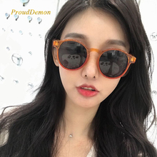 Prouddemon New Arrival Round Sun Glasses Women Retro Vintage Sunglasses Ladies Vocation Travel Party Shades Eyewear Oculos