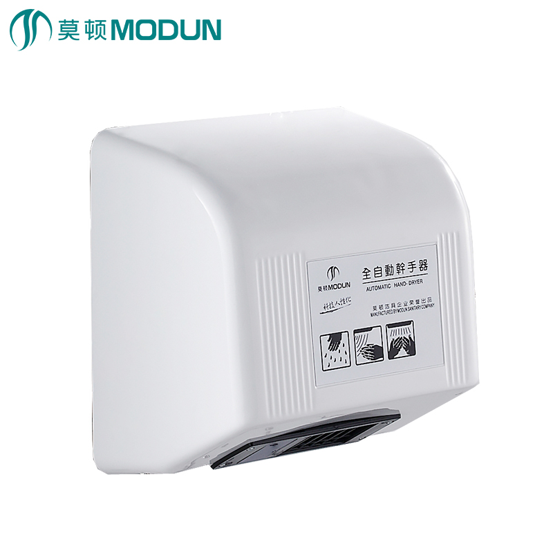 Home appliance wall mount commercial bathroom abs plastic low noise single hot white infrared sensor automatic hand dryer modun manufacturer 2300w commercial wall mount high speed automatic hand dryer