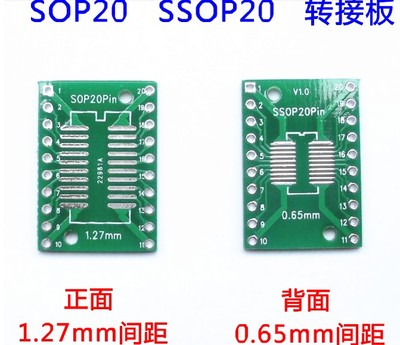 98-06 keysets 10pcs SOP20 TSSOP20 SSOP20 to DIP20 Transfer Board DIP Pin Board Pitch Adapter ...