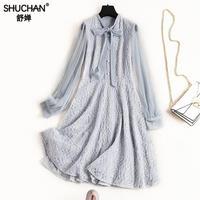Shuchan Sweet Dress Women Sequined Knee length Lantern Sleeve Women Designers Dresses High Fashion Stylish Women Clothes 50011