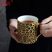 Personalized Leopard Coffee Mug High Quality Bone China Porcelain Tea Cup Travel Table Office Tumbler Luxury Gift For Boss Wife