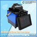 Оптическое Волокно Сварочный Аппарат KL-280G/цзилун сварочный аппарат/новый волоконно-оптический сварочный аппарат/ftth