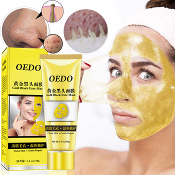 Gold Blackhead Remover Nose Face Mask Shrink Pore Remove Acne Black Head Treatment Peel Off Mask Facial Deep Cleansing Skin Care face care suction black mask facial mask nose blackhead remover peeling peel off black head acne treatments face care