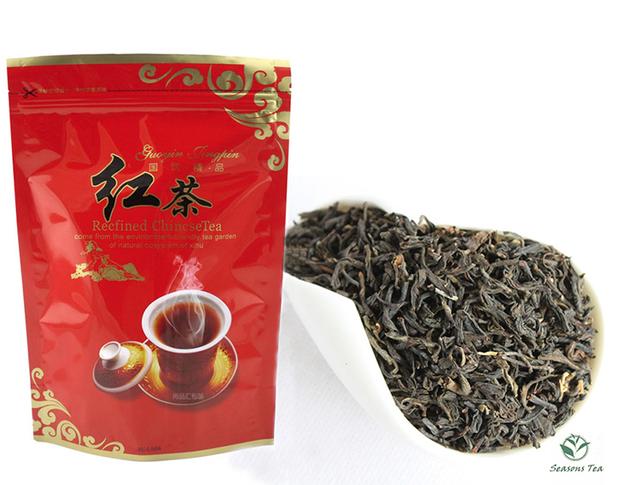 Yunnan DianHong Negro Té de Árbol Viejo de Estómago Cuidado de la Salud Pérdida de Peso Corporal Adelgazante Quema de Grasa 250g