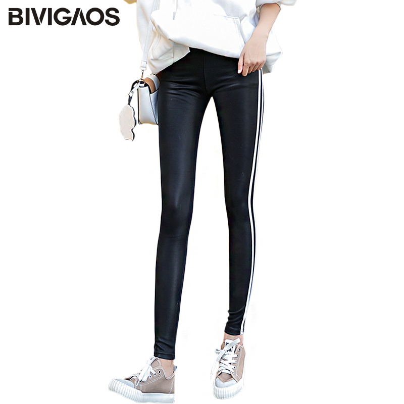 BIVIGAOS Autumn Winter Women Fleece Matte PU Leather Leggings Fashion White Striped Casual Slim Elastic Leather Pants Trousers