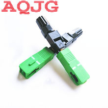 100pcs/lots Embedded FTTH Fiber Optic Quick Connector FTTH SC/APC SM Fast Connector for CATV(China)
