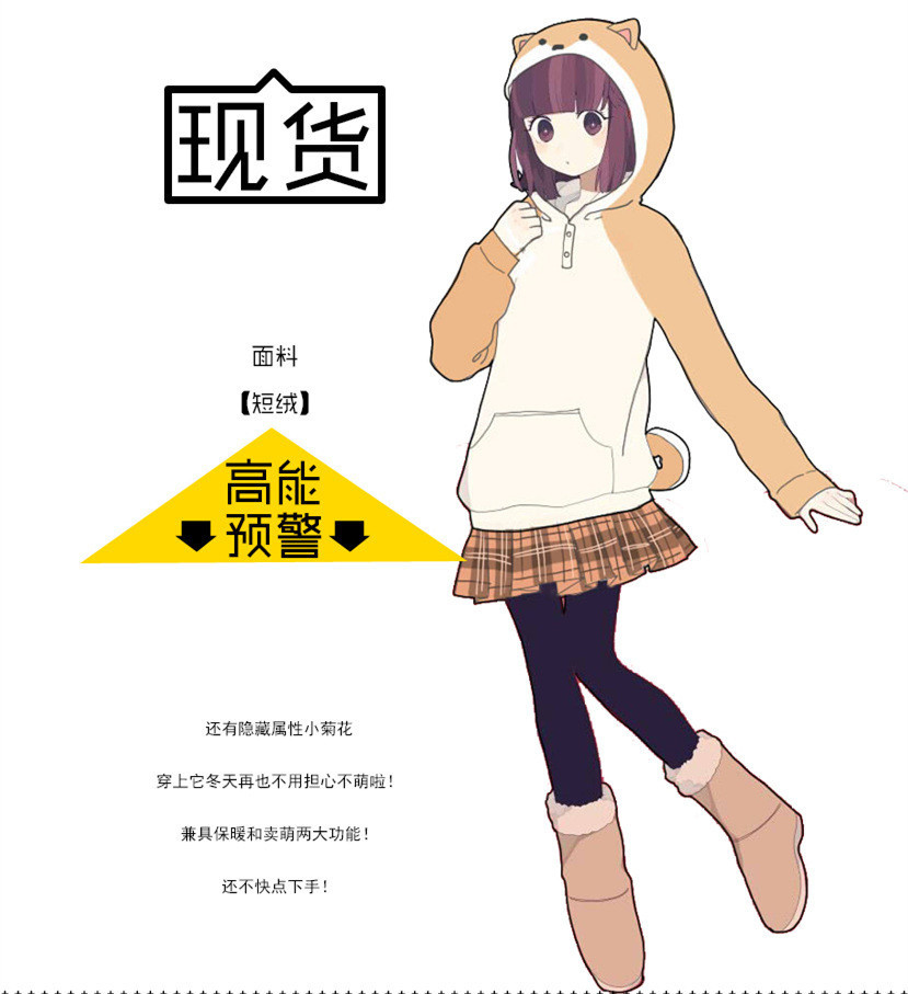 zniżka Harajuku Muco Kawaii 1