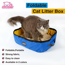 Cat Bedpans Portable Outdoor Cat Litter Box Toilet For Cat Litter Sand Foldable Travel Cat Litter Pan(China)