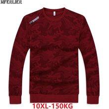 04bea7a8112b4 Rouge Camouflage Sweat-Achetez des lots à Petit Prix Rouge ...