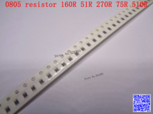 0805 F SMD resistor 1 8W 160R 51R 270R 75R 510R ohm 1 2012 Chip resistor