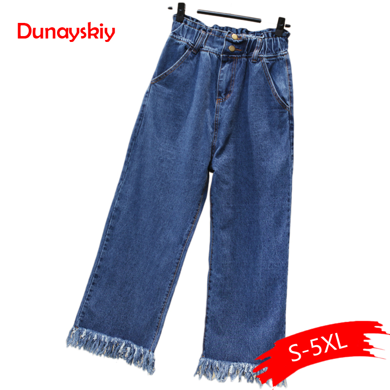 Dunayskiy Plus Size S-5XL Loose High Elastic Waist Denim   Jeans   Casual Boyfriend 2019 New Spring Tassel Wide Leg Pants Trousers