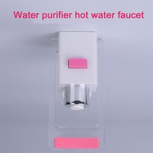 Water purifier and dispenser in one hot water faucet switch water tap valve heating clear red  water purifier outlet switch цена 2017