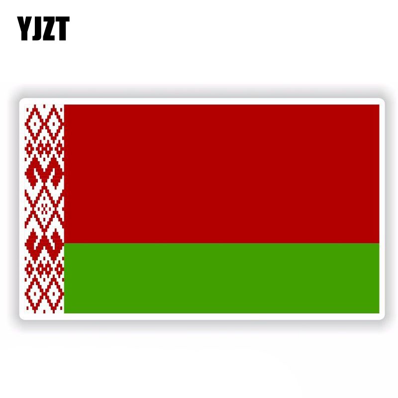 YJZT 12CM*7.2CM Belarus Flag Stickers Motorcycle Decal Body Reflective Car Sticker 6-0423