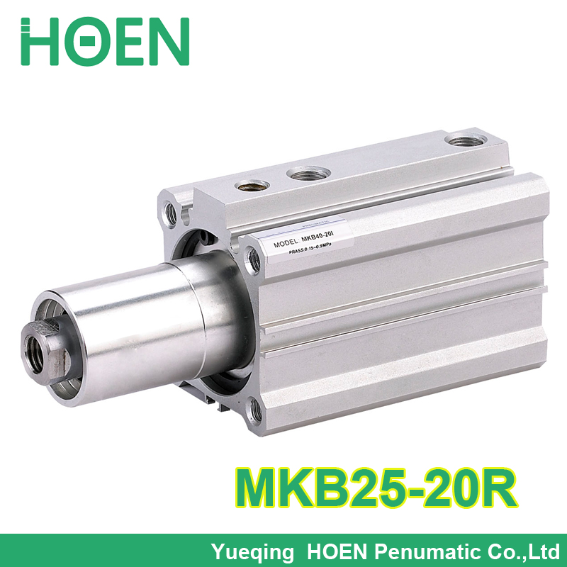 MKB25*20R SMC Type Rotary Clamp Air Pneumatic Cylinder MKB Series MKB25-20R / MKB25-20 high quality double acting pneumatic gripper mhy2 25d smc type 180 degree angular style air cylinder aluminium clamps