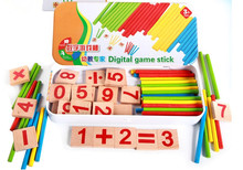New Abacus Montessori Materials 25pcs Wooden Cartoon Numbers + 50pc Sticks Math Toy Educational Toys For Kids Baby Games
