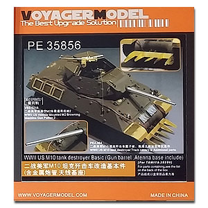 KNL HOBBY Voyager Model PE35856 World War II US M10 tank destroyer transformation of the basic pieces image