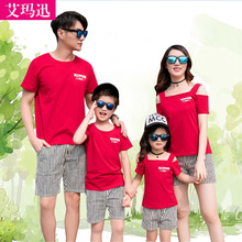 11b19f2dd 2019 Summer Little Brother Big Sister Family Matching Outfits Family Look  Clothing Boys T Shirt Pant