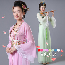Costume Chinese 2016 New Red White Women Ladies Princess Ancient National Traditional Dance