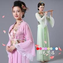 лучшая цена Costume Chinese 2016 New Red White Women Ladies Princess Ancient Chinese National Costume Traditional Chinese Dance Costume