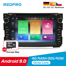 4G RAM אנדרואיד 9.0 מולטימדיה לרכב נגן אודיו סטריאו לקאיה Ceed 2010 2011 2012 WiFi RDS DVD 2 דין וידאו רדיו GPS ניווט