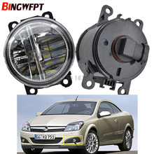 2x Car Exterior Accessories White 6000K LED Fog Lamps Light For Opel Vauxhall Astra TwinTop H 2006-2010