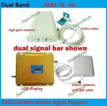 Жк-усилитель! коэффициентом повторитель усиления г, высоким band сигнал gsm сигнала dual