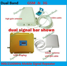 ENSEMBLE COMPLET LCD BOOSTER! High gain Dual band 2G, 3G signal booster KIT GSM 900 3G 2100 répéteur de SIGNAL amplificateur Double barre de signal