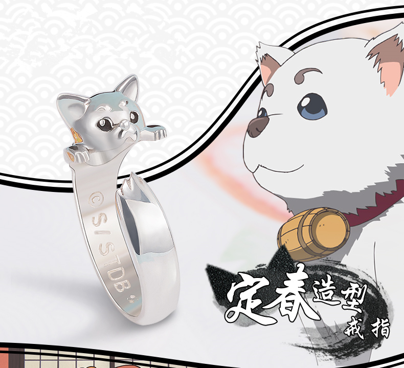 Anime GINTAMA Sadaharu Modeling Adjustable 925 Sterling Silver Ring Cosplay Jewelry Gift S925 Props New