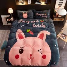 Coral Fleece Bedding Set  Flannel Bestseller Totoro four piece bedding sets thickening flannel fleece velvet winter super