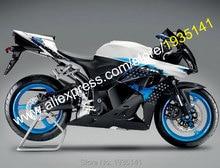 Лидер продаж, для Honda CBR600RR F5 09-12 CBR 600 600RR CBR600 RR 2009 2010 2011 2011 2012 мотоциклов обтекателя (литья под давлением)