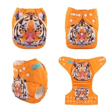 (50 pieces/lot) ALVABABY Position Washable Cloth Diapers with Microfiber Insert