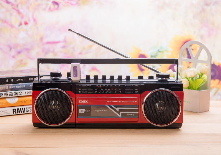 Four Band Radio Tape Recorder U disk SD card playback With Bluetooth Stereo Speaker two garden plug power line sfx to atx bracket