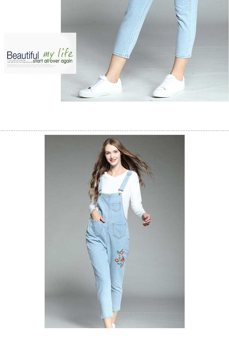 Large size women's 2018 autumn new fat mm Korean version of the embroidered piece of his pants ageing fat sister thin strappy pants (4)