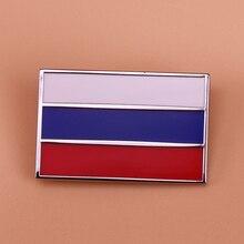 Флаг России булавка СССР брошь страна ювелирные изделия металлические значки Патриот подарок Мужское пальто аксессуары для рубашек