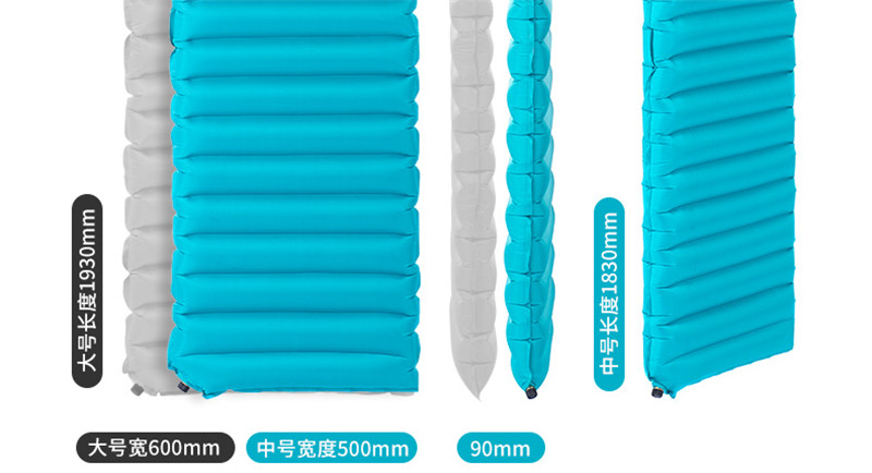 Outdoor Camping Inflatable Sleeping Pad NH15T051-P 04