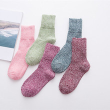 Autumn and Winter New Pure Thickened Warm Wool Sock Womens Ethnic Style Retro-vintage Socks