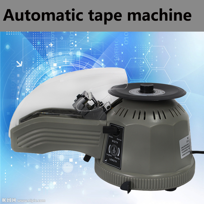 Automatic turntableTape cutting machine 220V high temperature Tape Dispenser Sealing tool Suitable for all kinds of tape kitmmmh180unv10200 value kit scotch h180 box sealing pistol grip tape dispenser mmmh180 and universal small binder clips unv10200